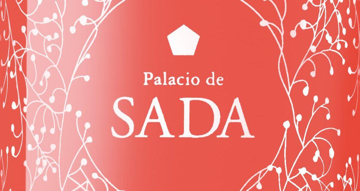 Palacio de Sada Rosado 2016
