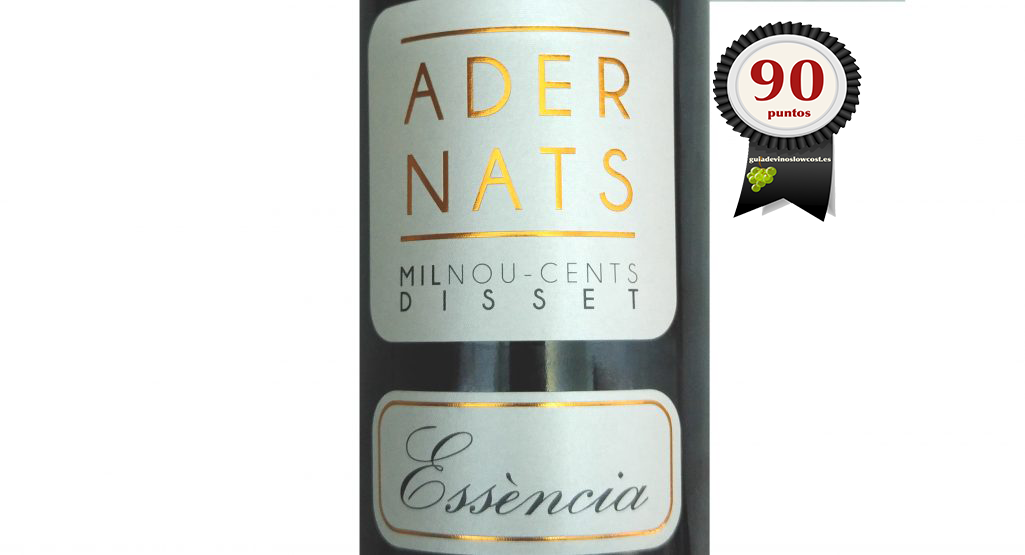 Adernats Esséncia 2017