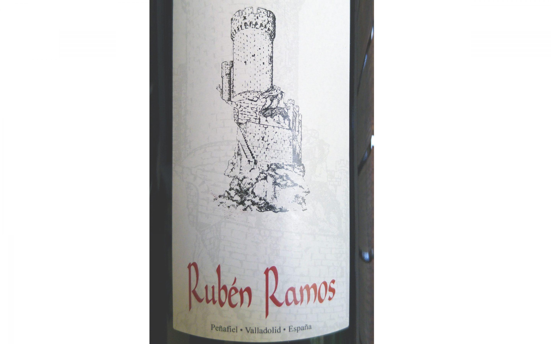 Rúben Ramos Roble 2016