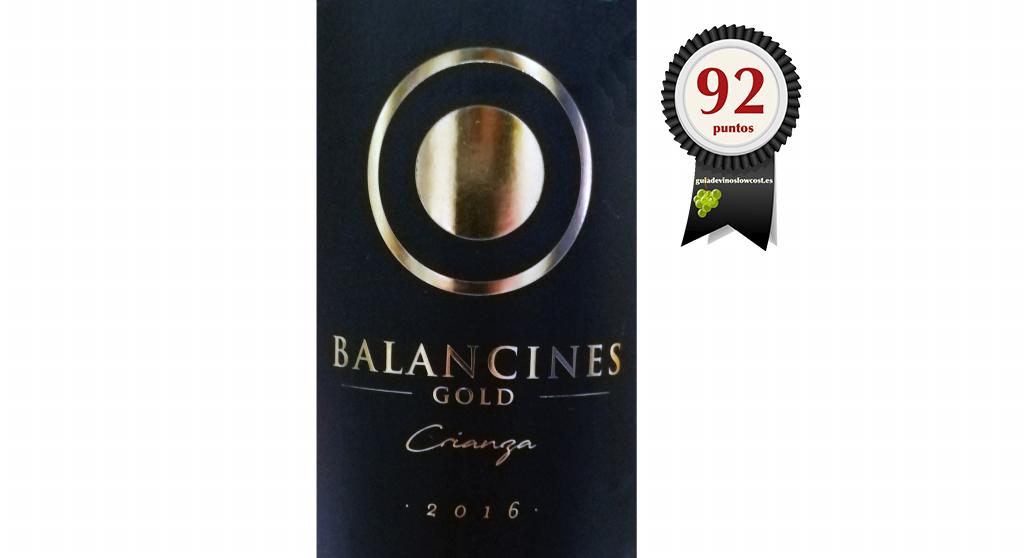 Balancines Gold 2016