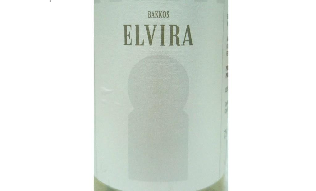 Elvira Blanco 2017